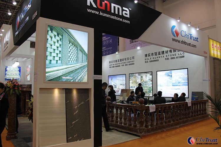 The 14th China Xiamen International Stone Fair March 6-9 201