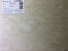Artificial marble CTG029