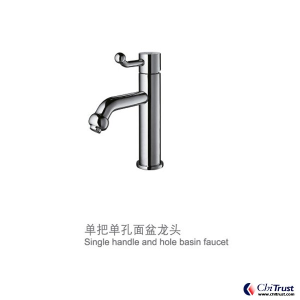 Single handle and hole basin faucet CT-FS-12116